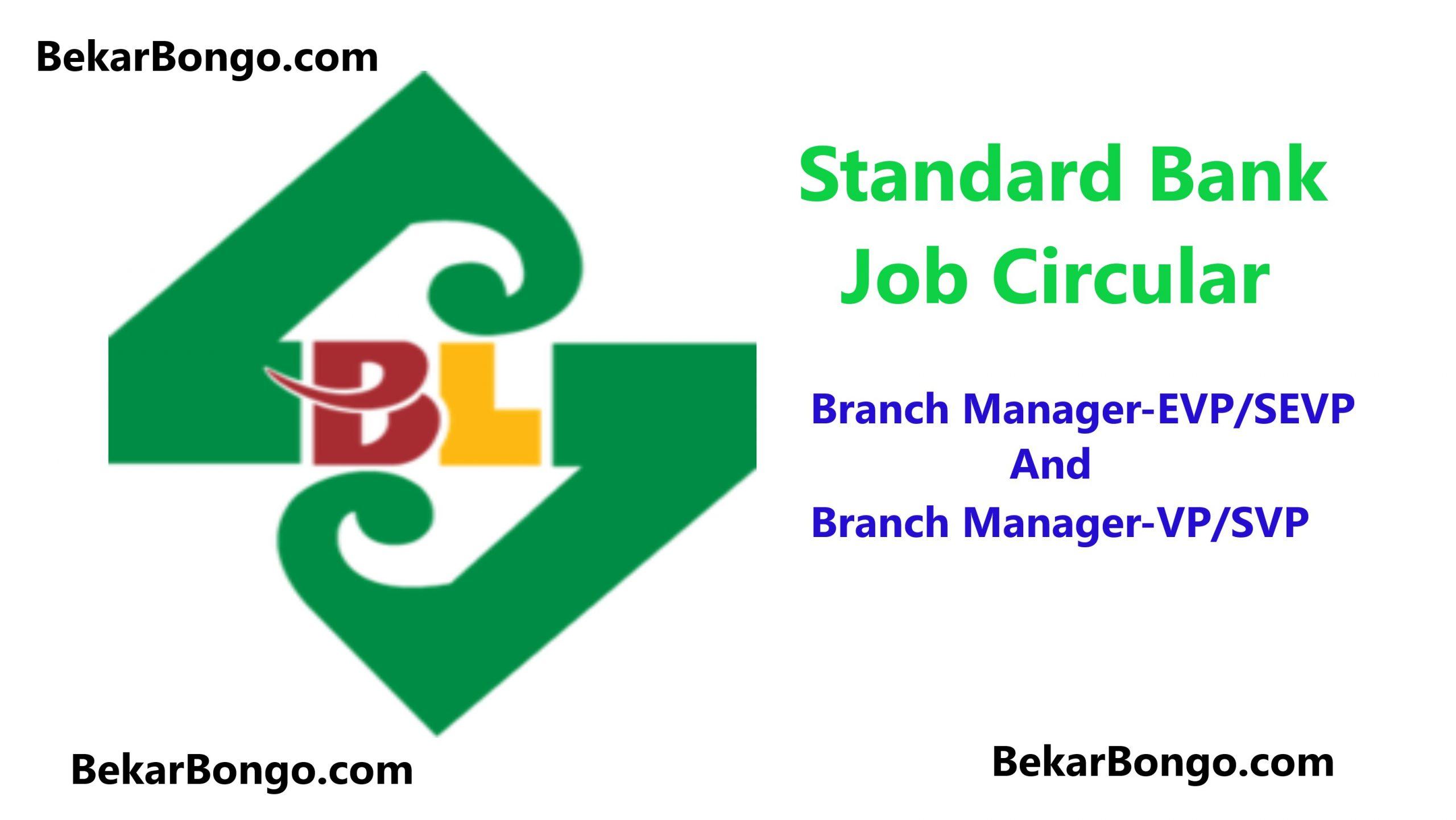 Standard Bank Ltd Job circular 2019
